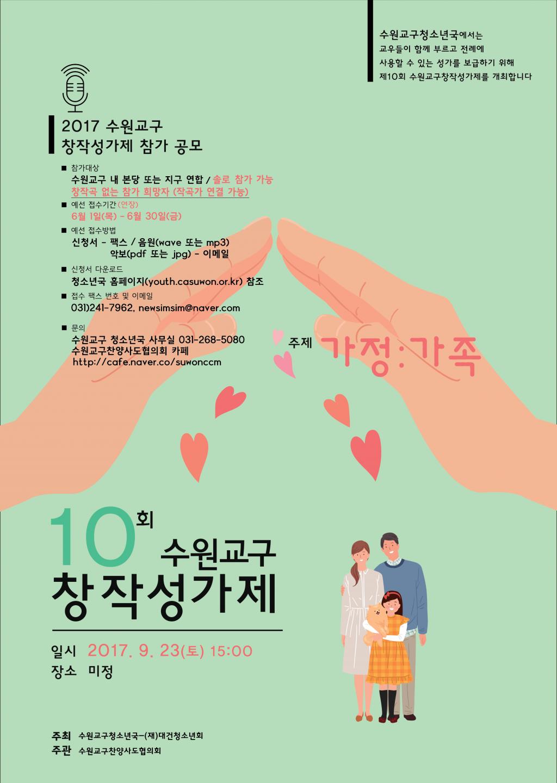 포스터 최종_6.1재공모.png